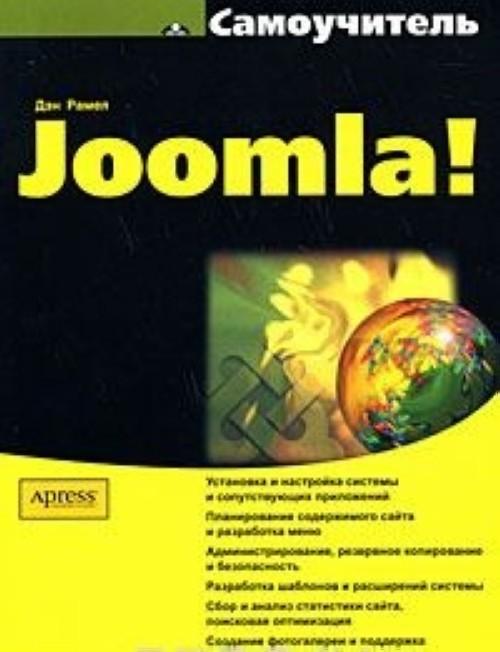 Samouchitel Joomla!