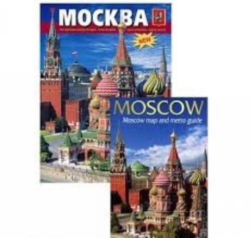 Москва (+ карта)