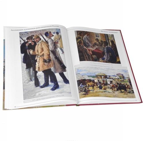 Ассоциация художников Революционной России. Товарищество передвижных художественных выставок. Кукрыниксы (комплект из 3 книг)