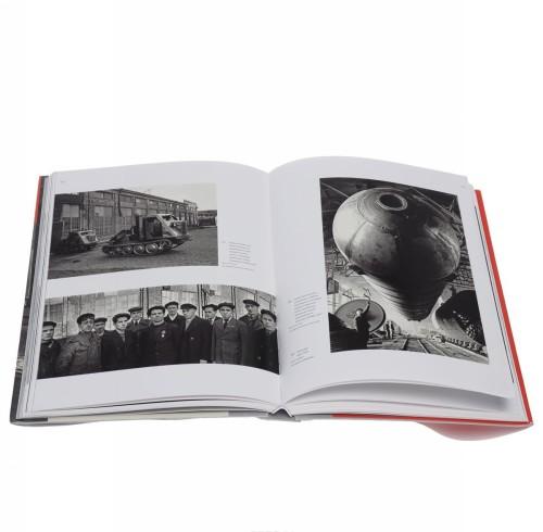 Rossija. XX vek v fotografijakh. 1941-1964