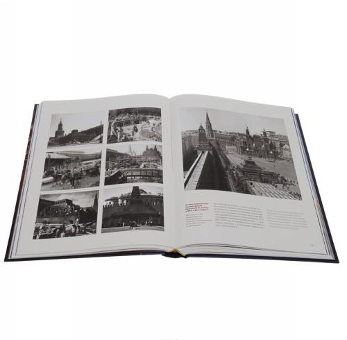 Moskovskij Kreml. Pamjatniki i svjatyni / Moscow Kremlin: Monuments and Shrines