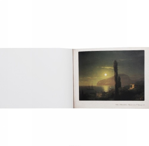 Ivan Ajvazovskij. Bezmolvnoe more, lazurnoe more…