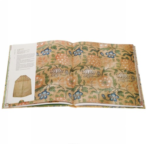Персидские и турецкие ткани XVI - XVIII веков в собрании Исторического музея