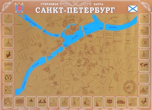 Stiraemaja karta Sankt-Peterburga (+podarok)