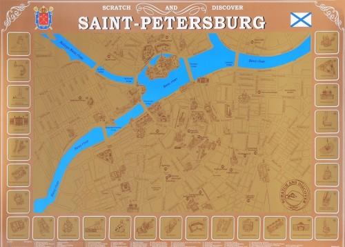 Saint-Peterburg Scratch Map / Stiraemaja karta Sankt-Peterburga (+podarok)