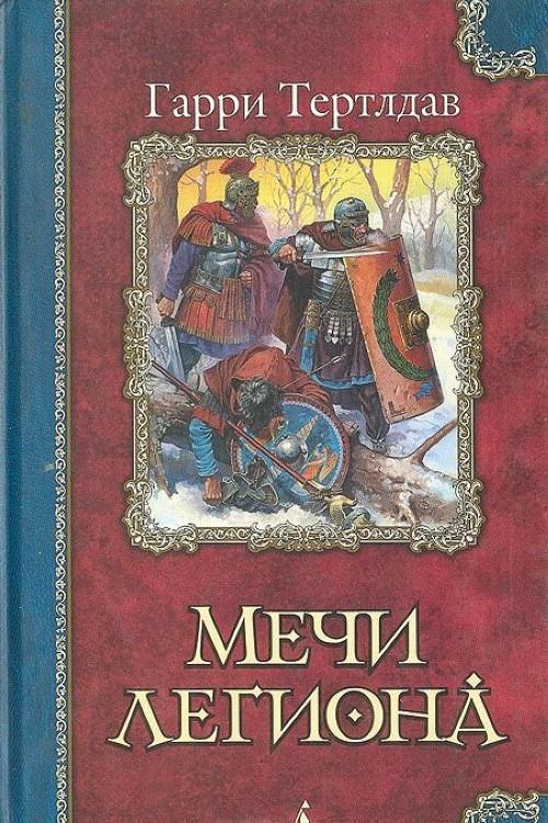 Mechi legiona