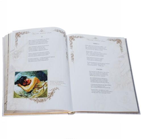Prelesti chistejshij obrazets... Conety russkikh poetov (podarochnoe izdanie)