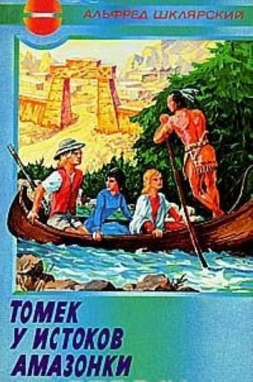 Tomek v Gran-Chako