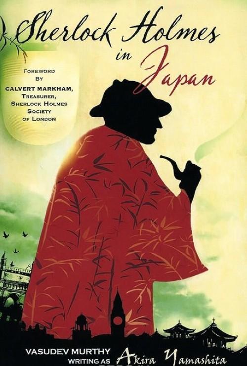 Sherlock Holmes In Japan