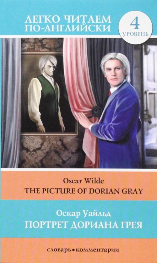 Portret Doriana Greja = The Picture of Dorian Gray