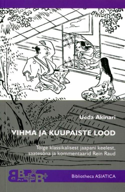 VIHMA JA KUUPAISTE LOOD