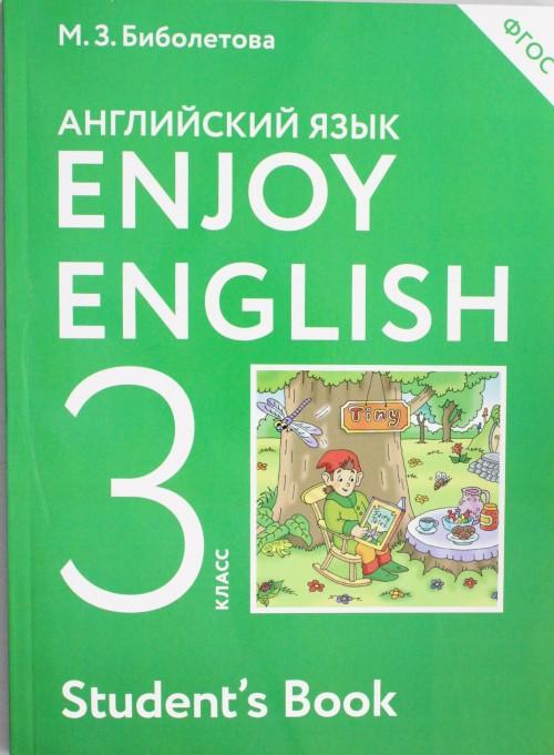 Enjoy English/Anglijskij s udovolstviem. 3 klass uchebnik