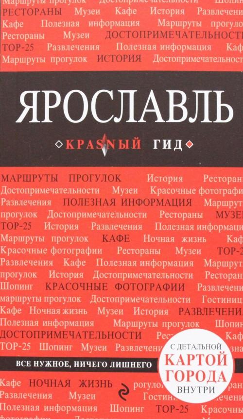 Jaroslavl