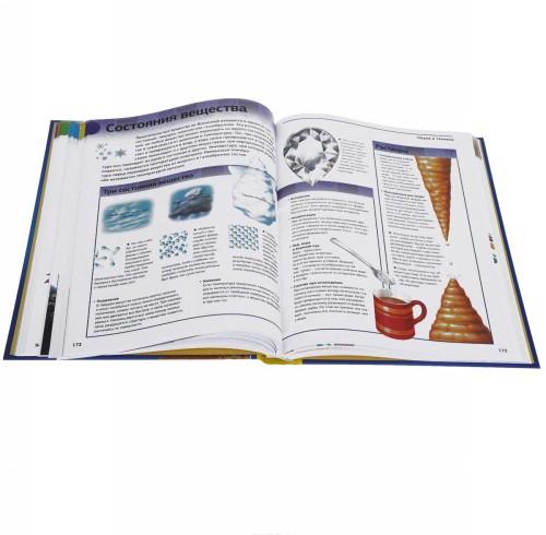 Novaja entsiklopedija shkolnika
