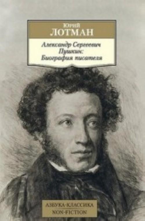 Aleksandr Sergeevich Pushkin.Biografija pisatelja