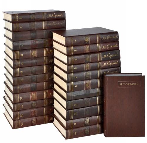 М. Горький. Собрание сочинений в 25 томах (комплект)