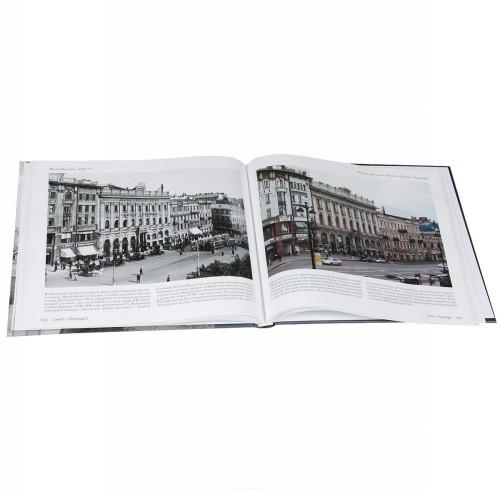 Sankt-Peterburg. Proshloe i nastojaschee (podarochnoe izdanie)