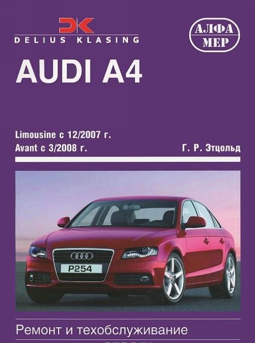 Audi A4 s 2007. Remont i tekhobsluzhivanie