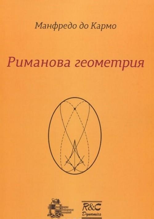 Rimanova geometrija
