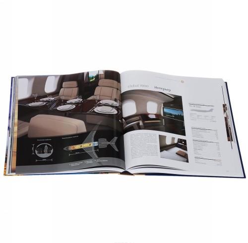 Planet Jet Guide 2015. Katalog