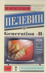 "Generation ""P"""