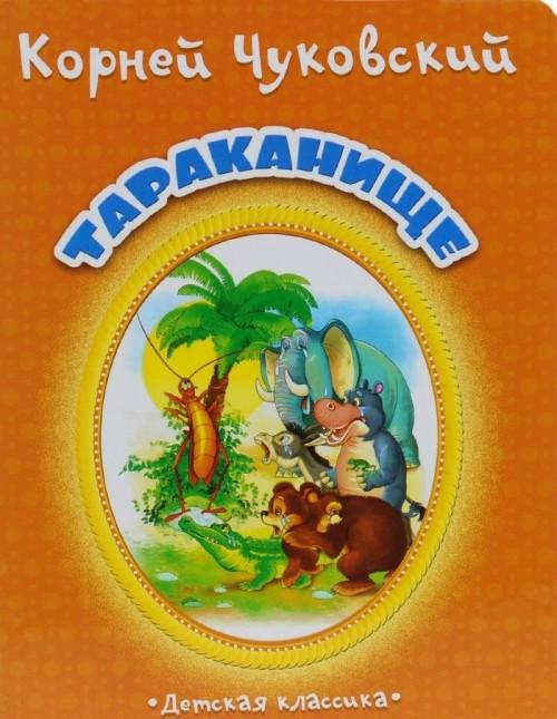 Tarakanische