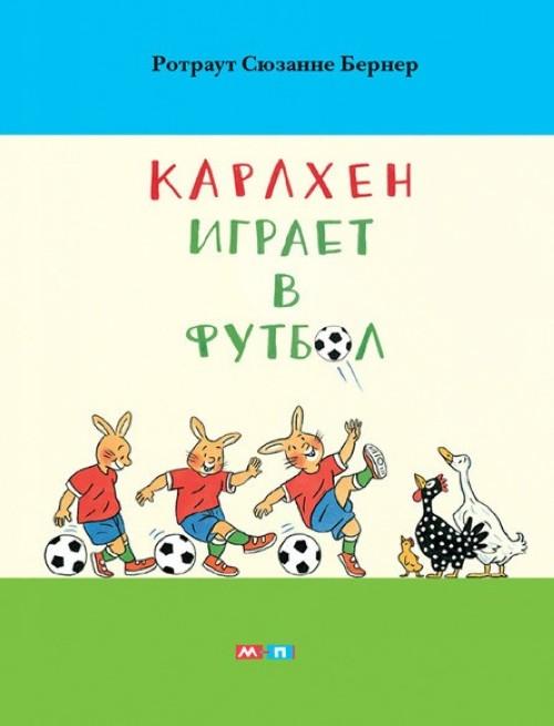 Karlkhen igraet v futbol
