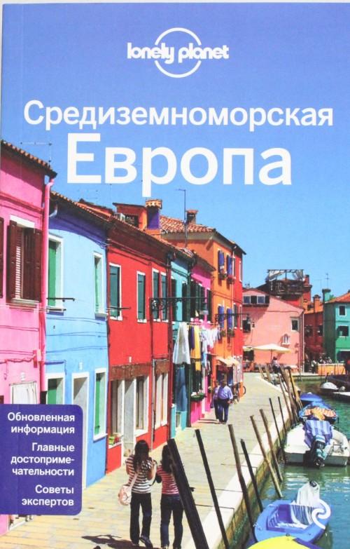 Sredizemnomorskaja Evropa: Ispanija, Italija, Frantsija, Portugalija, Khorvatija, Chernogorija, Gretsija, Turtsija, Slovenija, Albanija, Bosnija i Gertsegovina