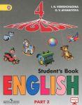 Anglijskij jazyk. 4 klass. Uchebnik. V 2 chastjakh. Chast 2 / English 4: Student's Book: Part 2