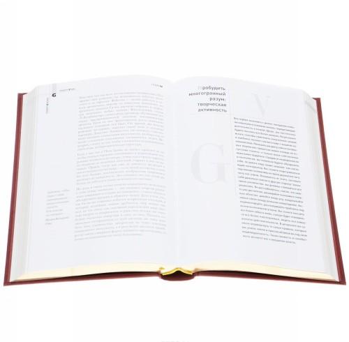 Bolshaja kniga mastera (podarochnoe izdanie)