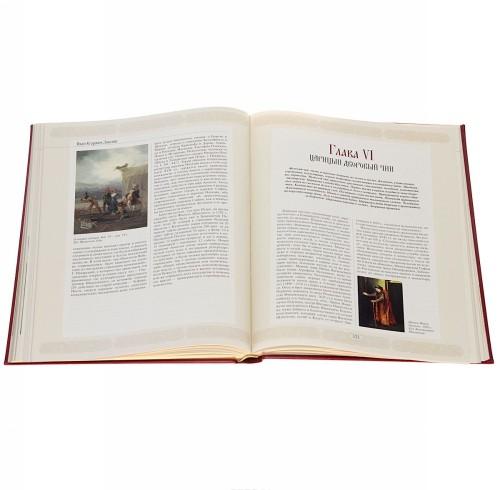Domashnij byt russkikh tsarits v XVI-XVII stoletijakh (podarochnoe izdanie)