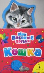 Koshka