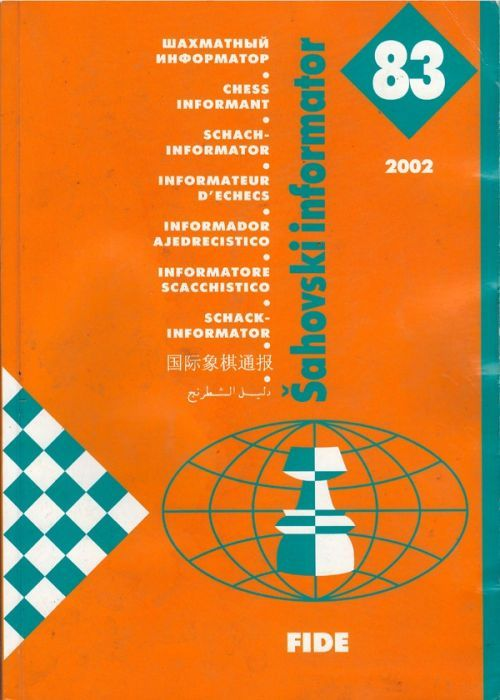 Chess Informant 83