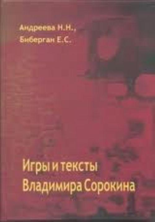 Igry i teksty Vladimira Sorokina