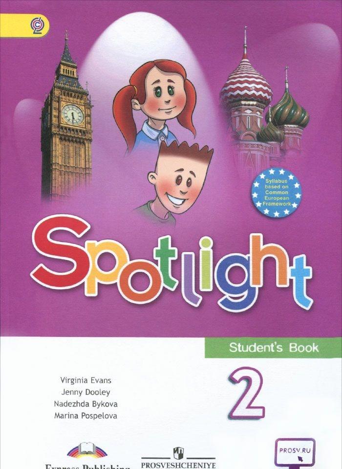 Spotlight 2: Student's Book / Anglijskij jazyk. 2 klass. Uchebnik