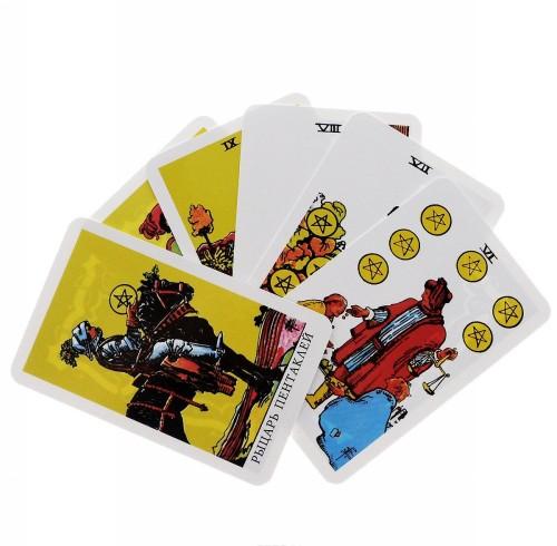 Taro Rajdera Uejta (nabor iz 78 kart)