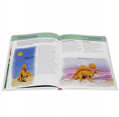 Dinozavry. Polnaja entsiklopedija