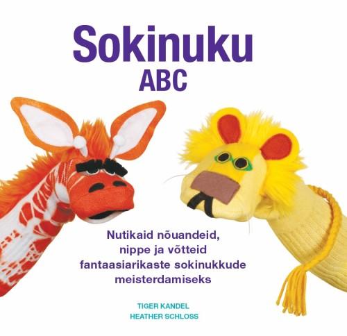 SOKINUKU ABC