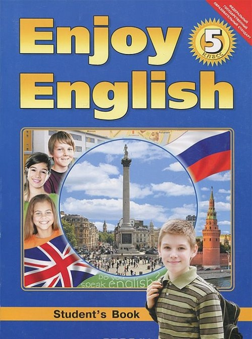 Enjoy English 5 / Anglijskij jazyk. 5 klass. Anglijskij s udovolstviem