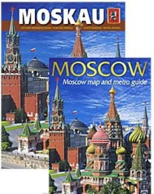 Moskau (komplekt iz 2 knig)