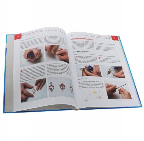 Albomy i otkrytki svoimi rukami. Bizhuterija svoimi rukami (komplekt iz 2 knig + 2 DVD)