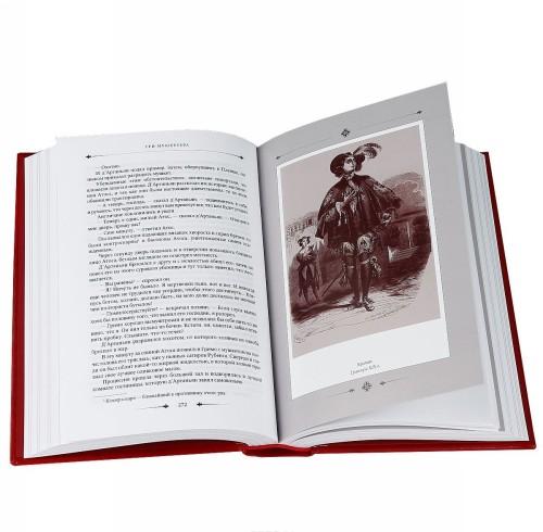 Александр Дюма. Собрание сочинений в 20 томах (подарочное издание)