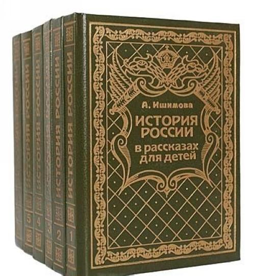 Джек Лондон. Избранные сочинения в 4 томах (комплект)