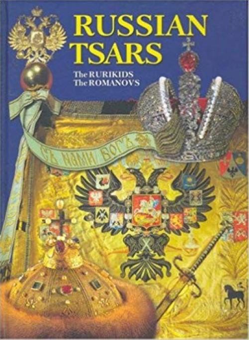 Russian Tsars. The Rurikids. The Romanovs