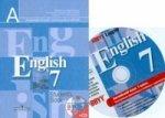 English 7: Student's Book / Anglijskij jazyk. 7 klass. Uchebnik (+ CD)