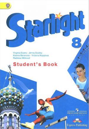 Anglijskij jazyk. 8 klass. Uchebnik / Starlight 8: Student's Book