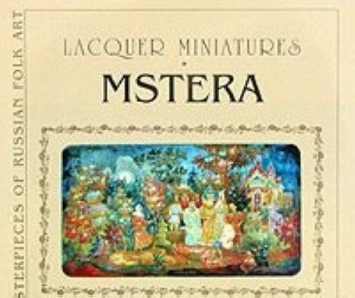 Lacquer Miniatures. Mstera