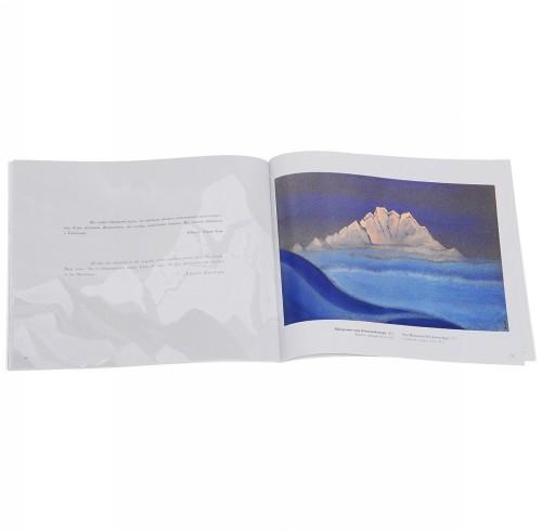 Nikolaj Rerikh. Gimalajskie etjudy / Nicholas Roerich: Himalayan Studies