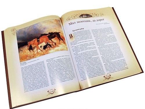 Okhota v evropejskoj zhivopisi