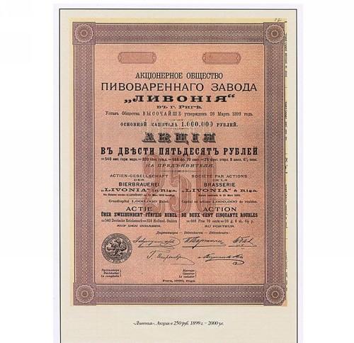 Pivo. Aktsii - Pai - Obligatsii aktsionernykh obschestv i paevykh tovarischestv Rossii. Katalog